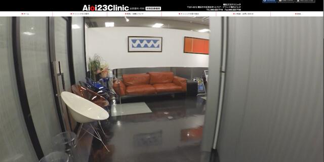 Aioi23Clinic