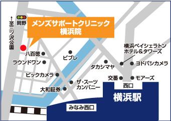 メンズサポートクリニック横浜院 地図